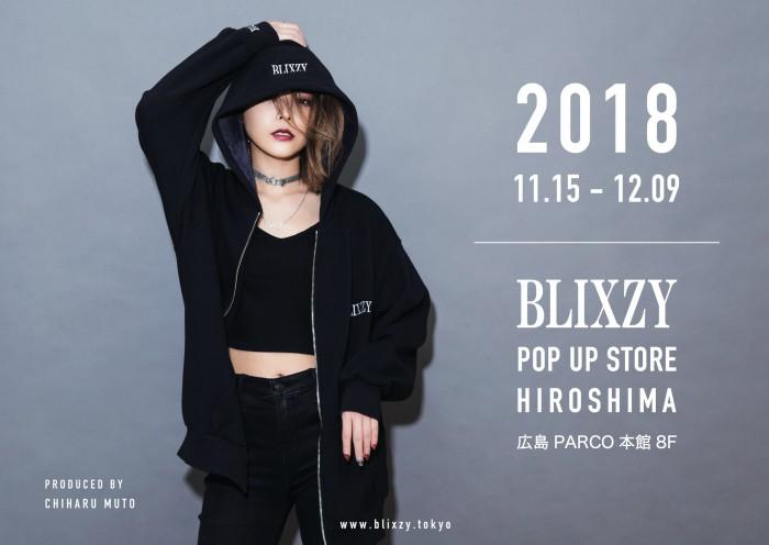 スクリーンショット 2018-11-05 16.53.14
