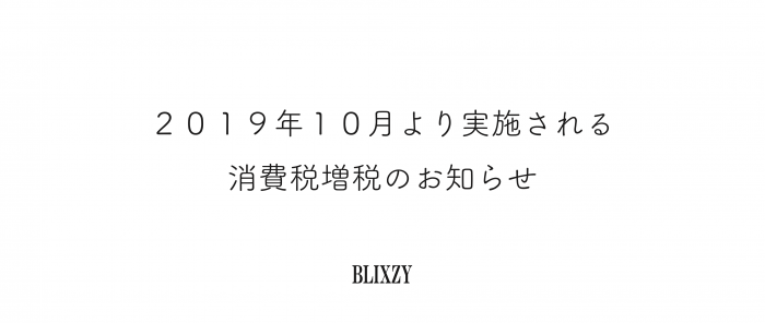 BLIXZY