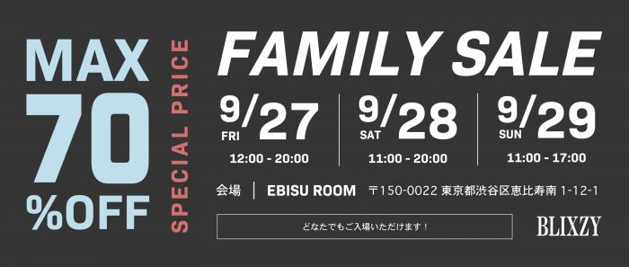 スクリーンショット 2019-08-30 18.23.52